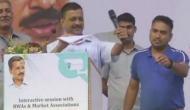 Video: 'नायक' अवतार में केजरीवाल ! CCTV पर LG की बनाई समिति की रिपोर्ट फाड़ी