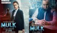'मुल्क' को लेकर खड़ा हुआ विवाद, 50 लाख की वजह से ऋषि-तापसी की फिल्म पर लगी रोक