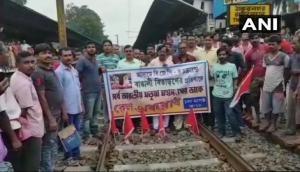Assam NRC: मटुआ महासंघ के लोगों ने शुरू किया 'रेल रोको आंदोलन', देखें वीडियो