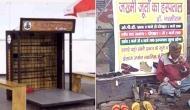 आनंद महिंद्रा ने 'जूतों के डॉक्टर' से किया वायदा किया पूरा, तोहफे में दी नई शानदार दुकान