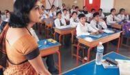 TET 2019: शिक्षक पात्रता परीक्षा के लिए आवेदन शुरू, सरकारी टीचर बनने की मिलती है योग्यता