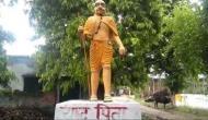 योगी राज में भगवा का बोलबाला, अब महात्मा गांधी पर चढ़ा भगवा रंग