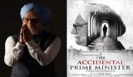 The Accidental Prime Minister row: Firm linked to director Vijay Ratnakar Gutte faces tax fraud charges in UK