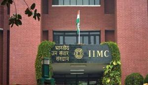 IIMC को मिलेगा डीम्ड यूनिवर्सिटी का दर्जा, UGC ने की सिफारिश