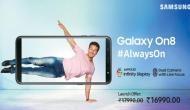 Samsung Galaxy on8 की आज हो रही है पहली फ्लैश सेल, मिल रहा है इतना डिस्काउंट