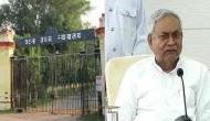 मुजफ्फरपुर रेप केस मामले में पटना हाईकोर्ट ने CBI और नीतीश सरकार से मांगी जांच रिपोर्ट