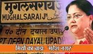 राजस्थान: मुगलसराय स्टेशन के बाद मुस्लिम गांवों के नाम पर गिरी गाज, अब बदले गए इनके भी नाम