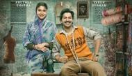 'सुई धागा' का पोस्टर आउट, अनुष्का-वरुण की फिल्म का ट्रेलर इस दिन होगा रिलीज