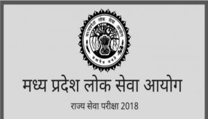 MPPSC: मध्य प्रदेश लोक सेवा आयोग ने कई पदों पर नियुक्ति के लिए मांगे आवेदन