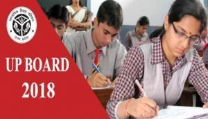 UP Board: 10वीं की कम्पार्टमेंट परीक्षा का रिजल्ट जारी, upmsp.edu.in पर ऐसे करें चेक
