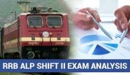RRB ALP 13th August Questions and Answers: Shift 2 exam of Group C concluded; check out the analysis of today's CBT