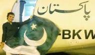 Video: इस लड़की ने पाकिस्तान के झंडे का अपमान किया, दुनिया भर में मच गया तहलका