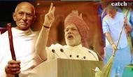 PM मोदी बोले- मैडम तुसाद में लगे झाड़ू पकड़े महात्मा गांधी का स्टैच्यू