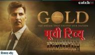 Gold Review: अंग्रेजों को सबक सिखाकर तिरंगे को बुलंद करती है अक्षय कुमार की 'गोल्ड'