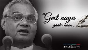 Atal Bihari Vajpayee Poems: Not only through politics but our Bharat Ratna won people's hearts through his amazing couplets