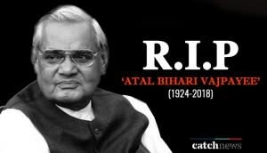 Atal Bihari Vajpayee Funeral: These roads to be blocked today in Delhi; check out the names