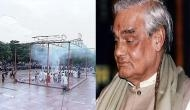 अटल बिहारी वाजपेयी का राजकीय सम्मान के साथ अंतिम संस्कार, बेटी ने दी मुखाग्नि