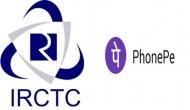 IRCTC का तोहफा, अब PhonePe से घर बैठे करें अपना टिकट बुक, फॉलो करें ये 3 स्टेप