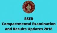 BSEB 12th compartment result 2018: अब इस दिन आएगा बिहार बोर्ड इंटर कंपार्टमेंट का रिजल्ट