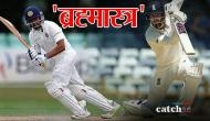 कोहली के 'ब्रह्मास्त्र' के खात्मे के लिए इंग्लैंड चौथे टेस्ट में उतारेगा 'मिसाइल'