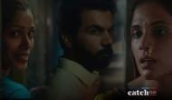 Love Sonia Trailer: 'विलेज गर्ल्स...ऐसी लड़कियां पैदा नहीं होतीं शहरों में', सेक्स वर्क्स की कहानी है 'लव सोनिया'