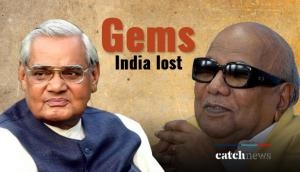Late Ex-PM Atal Bihari Vajpayee to DMK chief Karunanidhi, list of gems that India lost in August will make you emotional!