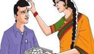 Raksha Bandhan 2018: क्या पतियों को भी रक्षाबंधन पर पत्नी से बांधवानी चाहिए राखी