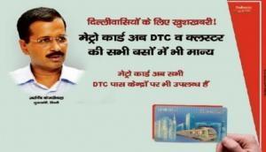 दिल्ली: केजरीवाल सरकार की सौगात, DTC बसों में भी चलेगा आपका मेट्रो कार्ड