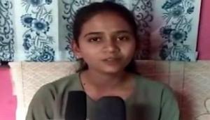 सुकमा में 19 साल की बेटी ने दी 'नक्सल और बारूद' को मात, NEET पास कर किया मिसाल कायम