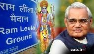 'हम भगवान राम को पूजते हैं, रामलीला मैदान का नाम बदलने का सवाल ही नहीं है'