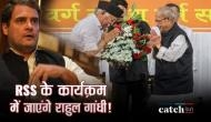 राहुल गांधी RSS के 'फ्यूचर ऑफ इंडिया' कार्यक्रम में करेंगे शिरकत !