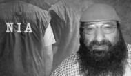 टेरर फंडिंग केस: NIA ने हत्थे चढ़ा हिज्बुल चीफ सलाउद्दीन का बेटा शकील अहमद, अब उगलेगा राज!
