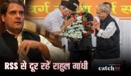 राहुल गांधी को कांग्रेस के सीनियर नेताओं की सलाह, 'RSS जहर है चखने की गलती ना करें'