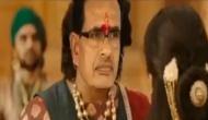 Viral video of Shivraj Singh Chouhan as the 'Baahubali' of Madhya Pradesh breaks the internet! See video