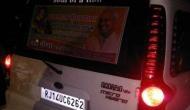 नशे में धुत BJP नेता के बेटे ने फुटपाथ पर सो रहे लोगों को स्कॉर्पियो से रौंदा, 2 की दर्दनाक मौत