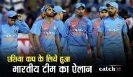 Asia Cup 2018: टीम इंडिया का ऐलान, विराट कोहली की जगह इन्हें मिली कप्तानी