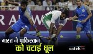 Asian Games 2018: भारतीय पुरुष हॉकी टीम ने पाकिस्तान को चटाई धूल, जीता कांस्य
