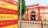 प्रधानमंत्री नरेंद्र मोदी आज करेंगे पेमेंट बैंक का उद्धघाटन, जानें इंडिया पोस्ट पेमेंट्स बैंक से जुड़ी सारी जानकारी