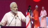 PM मोदी ने 'इंडिया पोस्ट पेमेंट बैंक' का किया शुभारंभ, कांग्रेस को लपेटते हुए बोले....