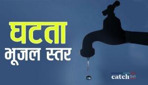 बूंद-बूंद पानी के लिए तरसेगा भारत, 2030 तक देश पर मंडराएगा महासकंट!