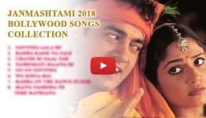 Janmashtami 2018 Bollywood Songs List : Download these Radha-Krishna jodi hit dance numbers on the occasion of Lord Krishna's birthday