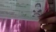 क्या अमिताभ बच्चन को देना होगा बीएड का एग्जाम, यूनिवर्सिटी ने जारी किया एडमिट कार्ड!