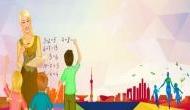 Teachers Day 2018: जानिए भारत में ही क्यों मनाया जाता है शिक्षक दिवस