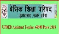 यूपी में सहायक शिक्षकों को सरकार का तोहफा, वेतन में की इतने रुपये की बढ़ोतरी