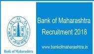 बैंक ऑफ महाराष्ट्र में निकली स्पेशलिस्ट ऑफिसर की वैकेंसी, इंटरव्यू से होगा चयन