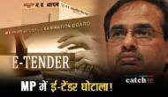 मध्यप्रदेश ई-टेंडर घोटाला: व्यापम के बाद विधानसभा चुनाव से ठीक पहले 3000 करोड़ का महाघोटाला!