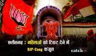 छत्तीसगढ़: भाजपा और कांग्रेस ने 18 सालों में मात्र 13 फीसदी महिलाओं को दिए टिकट
