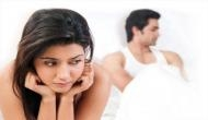 इस खतरनाक बीमारी से होता है महिलाओं में बांझपन का खतरा