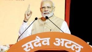 नए स्लोगन 'अजेय भारत अटल भाजपा' के साथ पीएम मोदी ने भरी हुंकार, कांग्रेस के बारे में कही ये बात