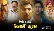 बर्थडे स्पेशल: बॉलीवुड के 'खिलाड़ी' अक्षय कुमार का रेखा से लेकर प्रियंका चोपड़ा तक रहा इन एक्ट्रेसेस के साथ अफेयर